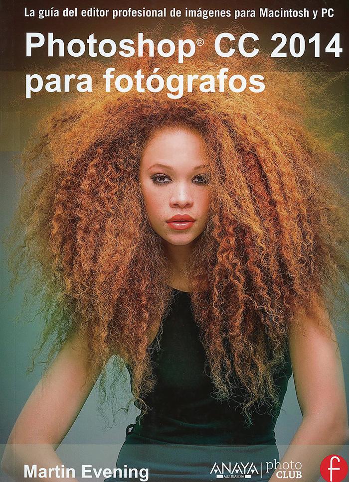 Libro-Photoshop-CC-2014