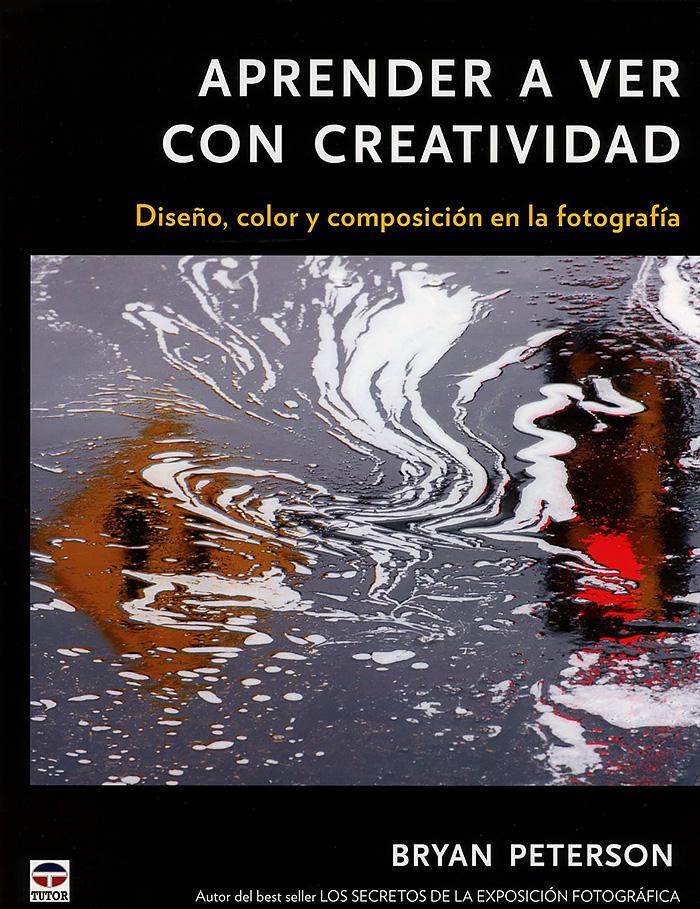 libro-aprender-a-ver-con-creativida-1